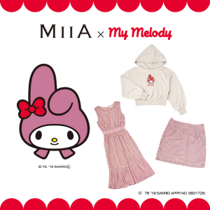 MIIA(ミーア)×マイメロディコラボアイテム