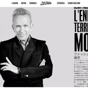 ジャンポール・ゴルチェの引退!?
