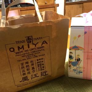 心ときめく手土産・近江屋洋菓子店の『フルーツポンチ』