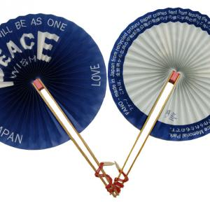 折り鶴の扇『FANO』