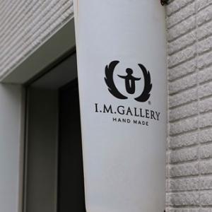 うふ♪迷っちんぐ~(*´艸`)【I.M.GALLERY】