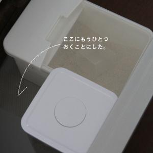 密閉保存容器と言えばこれ。新しくなってより使いやすく!