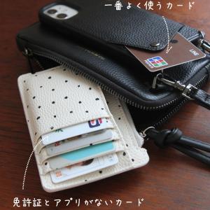 財布のミニマム化。無印からちょっとかわいいケースに変えてみたら気分が上がった。