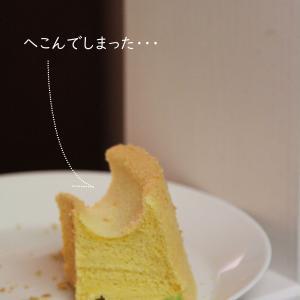 シフォンケーキは簡単ではないよ。