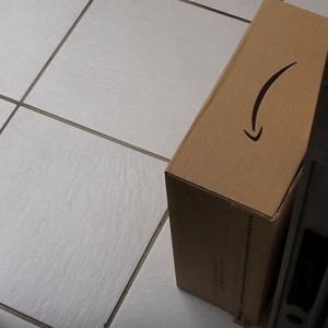 Amazonの「置き配」一戸建てではこんな風に置いてくれる