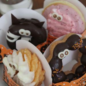 ミスドのハロウィーンドーナツで気分だけでもハロウィン♪