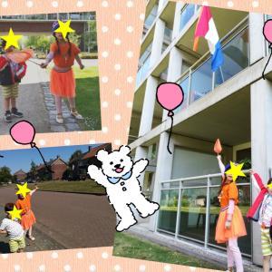 オランダの、今年はおうちでKings Day!