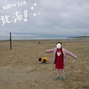 【ゼーランド】サウナと牡蠣のホリデーハウス旅!【ロックダウン中】