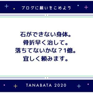 2020/07/09