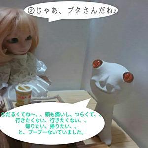 [横浜美術館 澄川喜一 そりとむくり]へ、、、