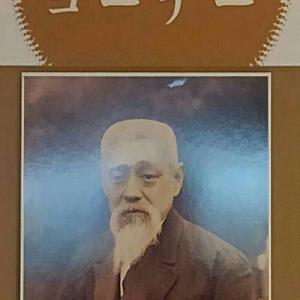 リニューアルオープンした[中野歴史民俗資料館]へ、、、1/2