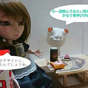 上野国立科学博物館へ、、〈中〉