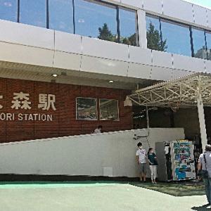 丸山製麺直売会へ、、、