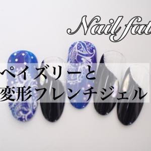 ネイルアート ペイズリーと変形フレンチジェル 十条 ネイルサロンフェイト 東京都北区