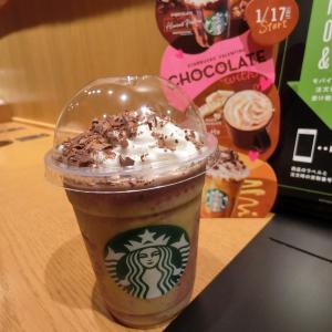 チョコは絶対外せない!新作フラペチーノ@STARBUCKS COFFEE
