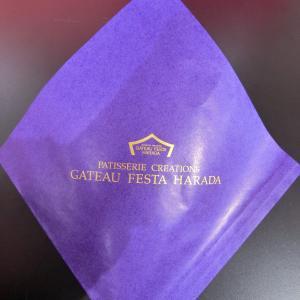熱々チョコソースがトロリ♪冬に最高なホットスイーツサンド@ガトーフェスタ ハラダ