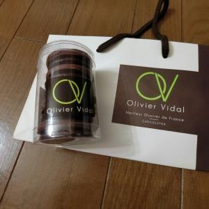 サロン デュ ショコラの戦利品その1@オリヴィエ・ヴィダル