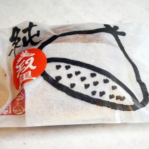 栗菓子専門店が作る純栗100%な贅沢どら焼き@足立音衛門