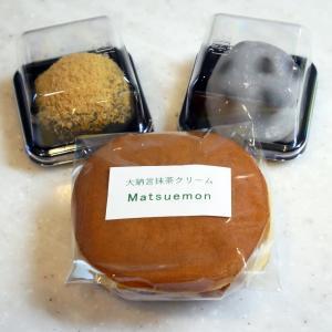 ご近所ケーキ屋巡り第十一弾!抹茶とあずきの和洋菓子専門店@松右衛門