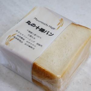 しっとり&もっちり♪拘りのオリジナル食パン@Marunouchi Happ.