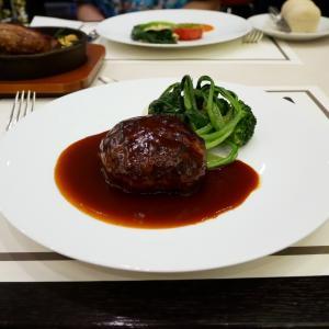 溢れ出す肉汁!王道すぎるハンバーグステーキ@パークサイドダイナー