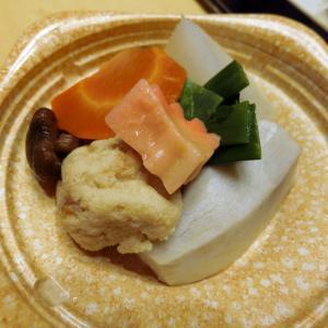 季節ご飯でほっこり和食@美濃吉