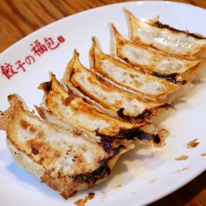 焼きたては最高♪低価格も嬉しい庶民派餃子専門店@餃子の福包