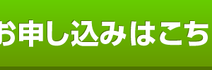 日本全国対応)激安)退職代行サービス