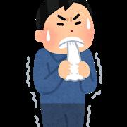 格安)日本全国対応)消滅時効援用のプロにお任せ下さい!