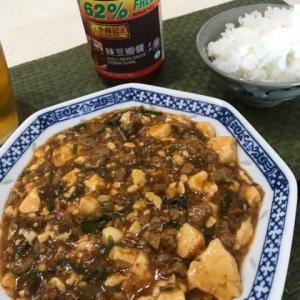 麻婆豆腐の素がなかったのよぉ💦