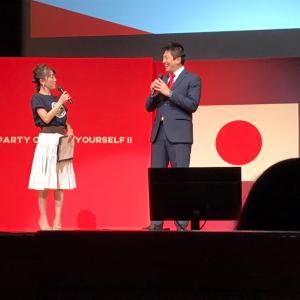 11月8日(日) 参政党 党大会に参加してきました!