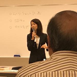 大和正論の会「赤尾由美さん講演会」& 靖国神社清掃奉仕有志の会