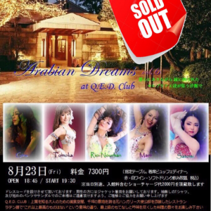 Arabian Dreams Vol.6 Sold Out!