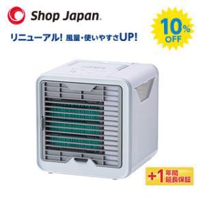「ここひえ」で酷暑を涼しく乗り切る!