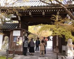永観堂中門