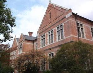 ハリス理化学館