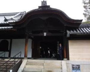 妙心寺玄関