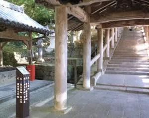 長谷寺登廊 (繋屋)