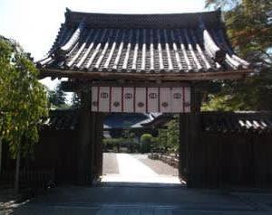 長谷寺本坊中雀門