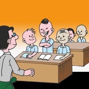教育実習と息子の帰省
