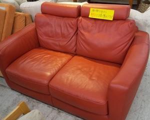 年末年始にゆっくり休めるソファが欲しい。