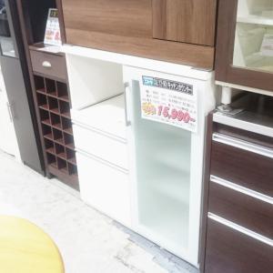 ニトリ家具求む!千葉市・四街道市の出張買取は愛品館におまかせ!
