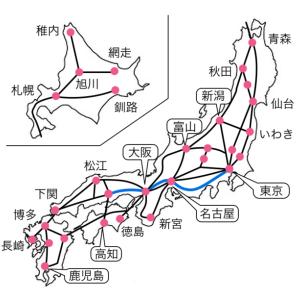 観光という夢 10 誰も信じなかった新幹線