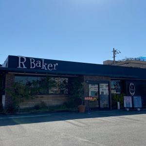 「R Baker」のパン