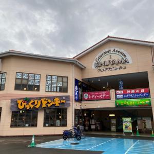 お好み焼き食べに「徳川」へ