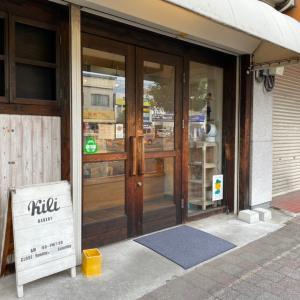 「Kili」のパンと「SIRO CAFE」のアイスカフェオレ