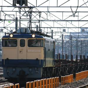 新鶴見界隈834-1(工9862レ EF65 1115)