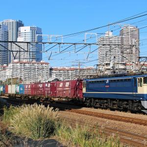 新鶴見界隈835-2(72レ EF65 2065)