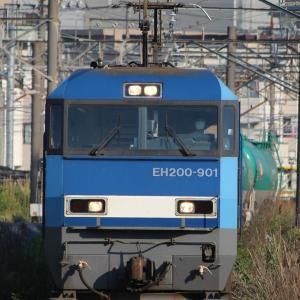 新鶴見界隈931-6(3091レ EH200-901, 5463レ EH200-7)