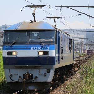 新鶴見界隈931-3(2099レ EF210-112)